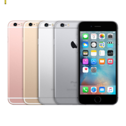 Speedy iTech - Los Angeles iPhone Repair Service 91209 Glendale 89